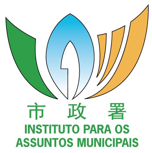 IAM-logo_2019-_C01